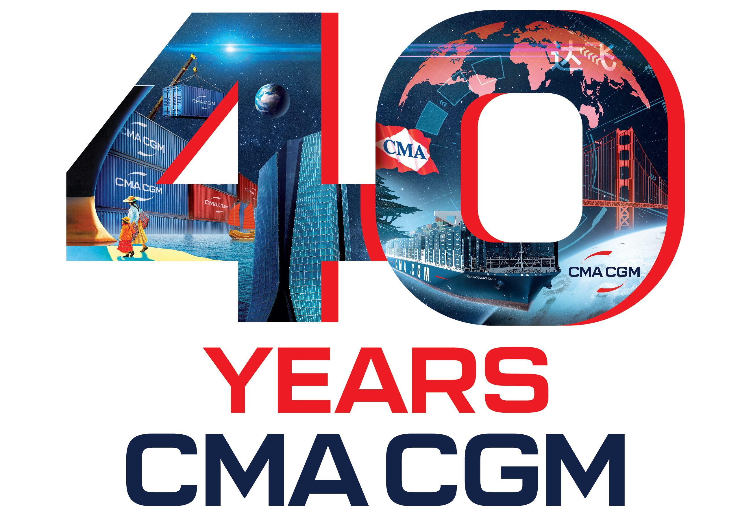 Inauguration du CMA CGM Antoine de Saint Exupery